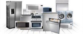 Reparaciones de Electrodomésticos  Moya urgentes
